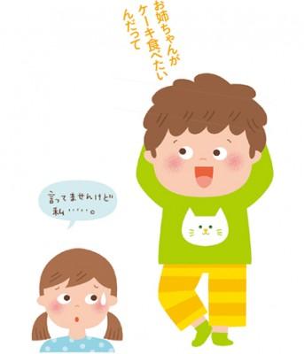 子どものウソは大人への第一歩