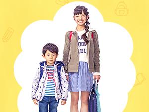 子どもに優しいで選ぶイトーヨーカドーの学童用品で新入学準備