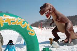 サッポロテイネスキー場 恐竜キッズパーク