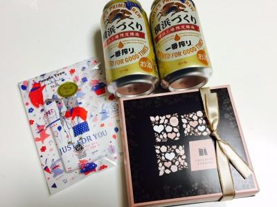 パパ疑惑のチョコレート!?思い思いのバレンタイン~2017~