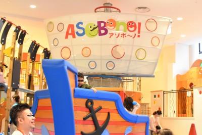 平日でも行列!「アソボ〜ノ」フリーパスでお得に1日遊び放題。