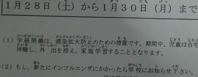 DSC_5177