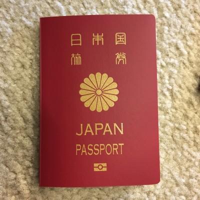 驚愕の10年パスポート更新と、オットへの苦言。