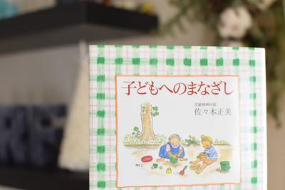 乳幼児を育てているお母さんにグっとくる本。