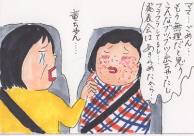 子どもが熱を出すこの季節は大変だ!