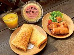 西宮市 café XuXu(カフェ クスクス)