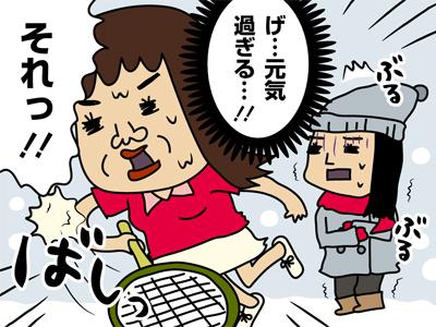 okaasama_img170215