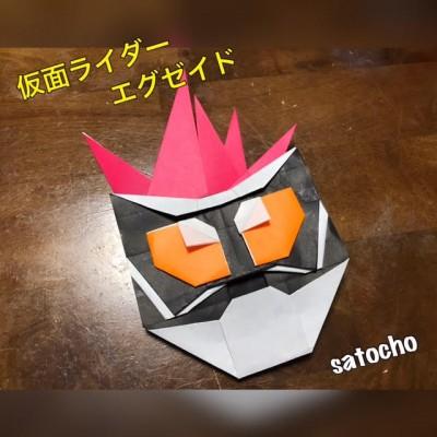 〈折り紙第5弾〉仮面ライダーエグゼイドの折り方 完成編