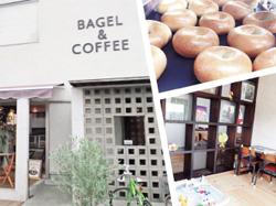 さいたま市  こむぎ~BAGEL&COFFEE