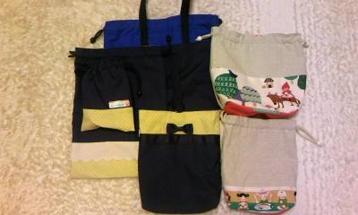 入学準備~袋物~