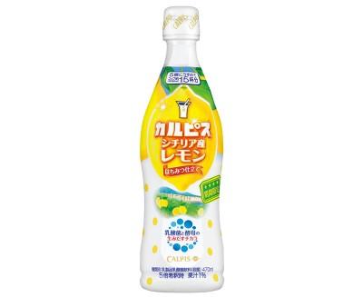 [アサヒ飲料]「カルピス」シチリア産レモン