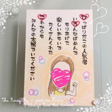 <幼稚園の謝恩会>先生と園児への記念品
