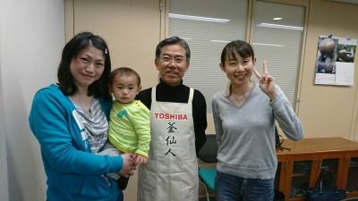 東芝炊飯器「本羽釜」で感動のふっくら美味しい炊き立てご飯