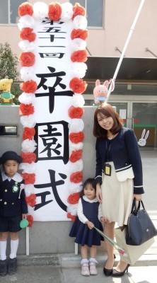 【幼稚園卒園】あんふぁんメイト1年間ありがとうございました!