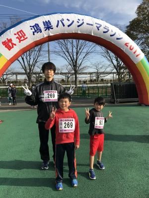 鴻巣パンジーマラソン2017