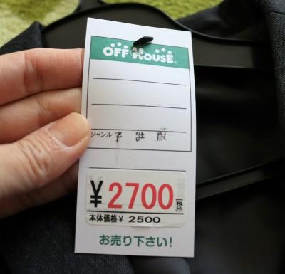 入学式のブランドスーツ格安で購入しました!!