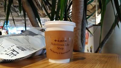 枚方t-siteアロマ生活の木カフェに行ってみた