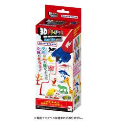 3Dペン1