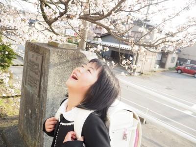 yoshimu