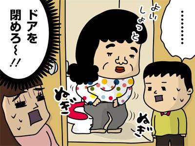 おかあさま! ちょっとソレやめて〜!! 義母にやめてほしい行動エピソード