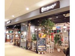 富士見市  スタジオ カフェ ズーアドベンチャー