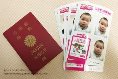 【証明写真が200円】簡単でコスパ◎子供も大人も証明写真はスマホで撮影