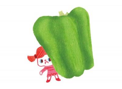 直さなきゃダメ? うちの子の野菜嫌い