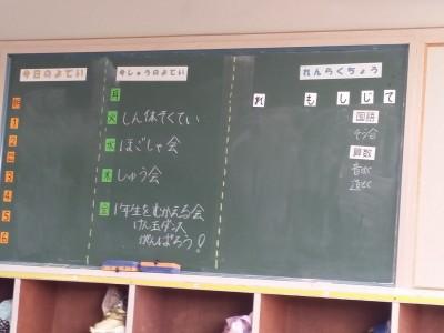 【入学準備】入学時の不安解消に!オリジナル入学テスト