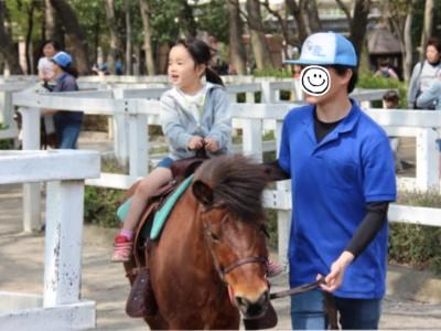 【おでかけ】GWは公園で遊ぼう!麻溝公園で動物ふれあいとアスレチック