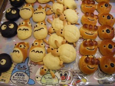 ★おすすめパン★「ちいぱん」@新宿三丁目