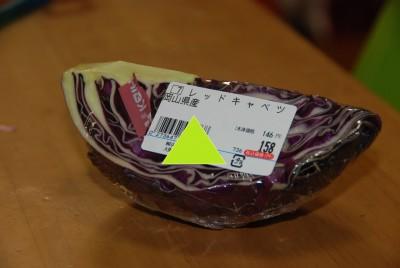 【料理の科学】紫キャベツでカラフル焼きそば