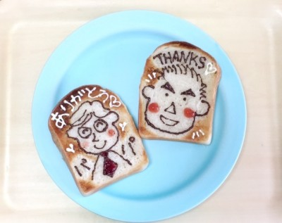 【行事ママ】父の日レシピ♪トーストアートで朝からサプライズなプレゼント