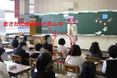 【入学式】卒業式コーデを春らしく☆提出期限は明日!?