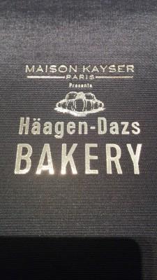 期間限定ハーゲンダッツベーカリーは不味いわけない!イートイン全メニュー