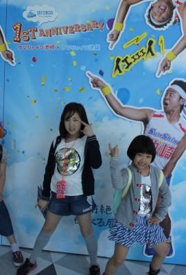 サンシャイン池崎☆サンシャイン60スカイサーカスは遊べる展望台に変身!