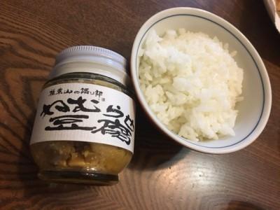 いい発酵食品みつけました!和製チーズ?ごはんの友