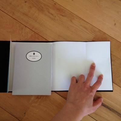 bookcover170402-04