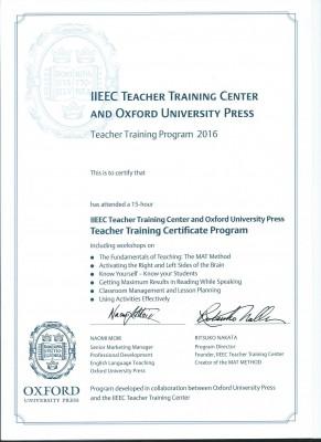 児童英語教師トレーニング認定コース参加&認定書ゲット!