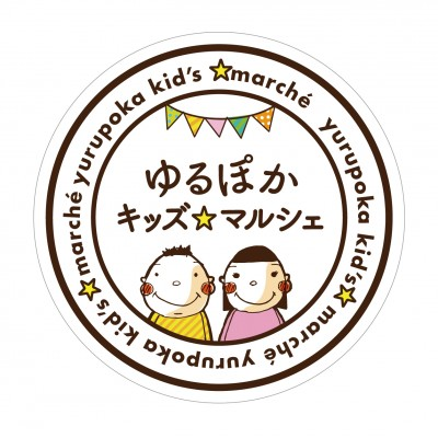 kidsmarche_mark