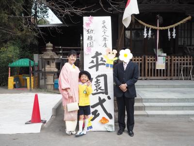 396☆幼稚園行事〜卒園式の流れや服装持ち物など完全レポ!