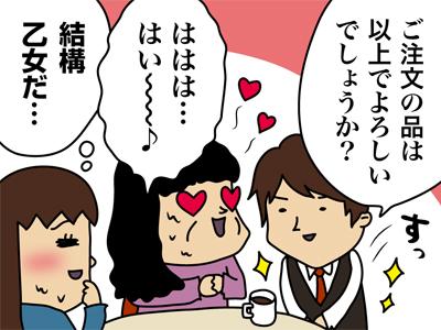 okaasama_img170419