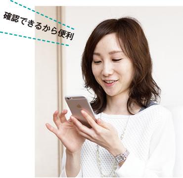 pic_yodoko05