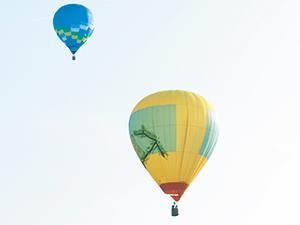 <夢育>かがやけ!みんなの夢「気球に乗る夢がかなったよ!」
