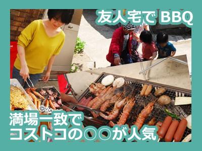 【グルメ】子連れBBQ×これを買えば間違いない人気コストコ食材5選