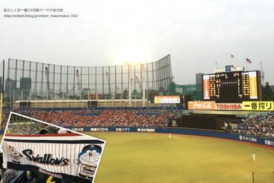 【再び友達親子と一緒に!】乳幼児連れでも行ける♪野球観戦in神宮球場