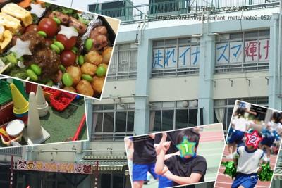 【小学校の運動会】大人数向けのお弁当!向いてる簡単おかずと詰め方のコツ