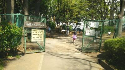 【おでかけ】GWに!平和島アスレチック公園(幼児編)!