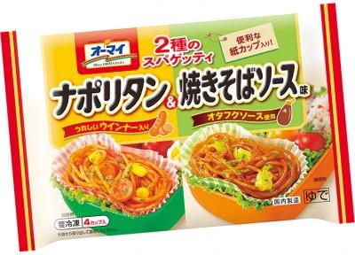 [日本製粉]オーマイ 2種のスパゲッティ ナポリタン&焼きそばソース味