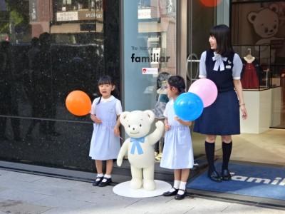 【お仕事体験】ファミリア1日店長になる