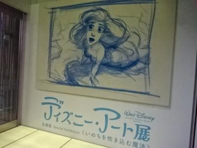 【ディズニーアート展】待ち時間覚悟!でもすごい!!
